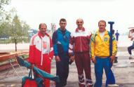 Раньше СССР. А теперь -Польша Эстония Латвия Украина.(Мексика-1994г.)